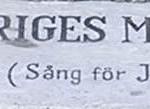 Minnesten avtäckt vid nedläggningscermonin 2005-06-17. Sockelns text
